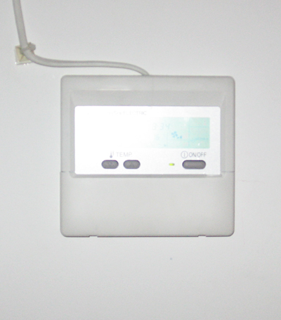 Пульт управления Par 21 ma закрытий установленный для регулировки отопления в помещении