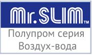 Mr-Slim-полупромишленая-серия-Mitsubishi-Electric-Zubadan