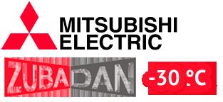 тепловые насосы zubadan Mitsubishi Electric до -30 градусов с примером